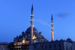 En Uzun ve Çok Sıcak Günlerde Ramazan