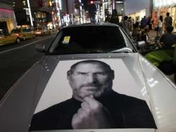 Apple Akıllı Araba Üretecek