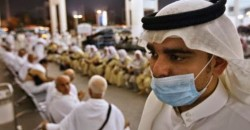 Ortadoğu Solunum Bozukluğu Sendromu (MERS)