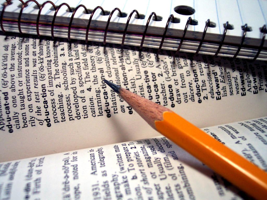 Kelime Dağarcığı,sözlük, kelime haznesi, sozluk,lugat